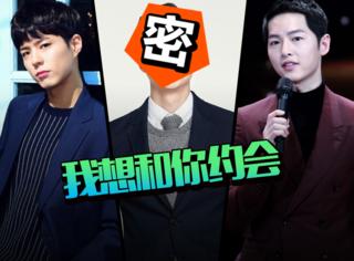 韩网公开情人节最想约会男明星排名,果不其然第一是他!
