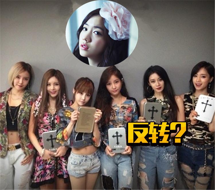 T-ara前成员花英被排挤事件反转!前工作人员曝光威胁短信