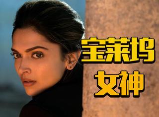 《极限特工3》不光能看吴亦凡甄子丹,还有这位宝莱坞当红花旦
