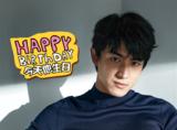 【今天TA生日】林更新:不必在意别人的眼光,只做最亲民的演员