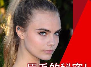 高挑眉的TA太固执?眉毛可能透露了你的个性和命运!