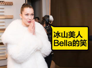 Bella原来是冰山美人,亮相Nike发布会球鞋未发售就成为爆款