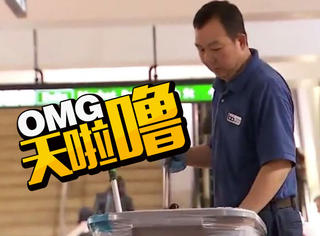 大概是全球最富的清洁工,他在美国扫地年薪百万