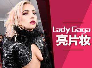 Lady Gaga半镂空走红毯,亮片眼妆闪瞎众人眼!