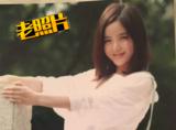 【老照片】刘怡君:惹人疼爱的刁蛮姑娘