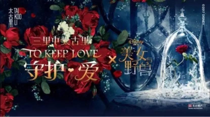 嘻游记 | 跟江疏影、唐艺昕、宋威龙、郭俊辰今天去邂逅浪漫吧~
