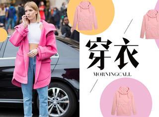【穿衣MorningCall】情人节就穿甜蜜的粉色去约会吧!