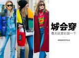 时装周街头的潮人们已经穿上了彩装,这个配色还真是春天呢!