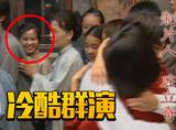 《情深深雨濛濛》最冷酷群演,战火纷飞的时候她竟然在笑!