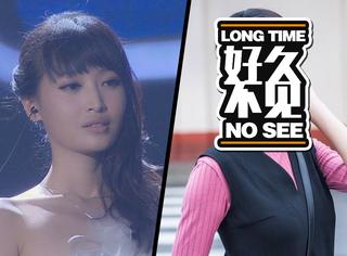 【好久不见】2011届的快乐女声杨洋,现在长这样了!