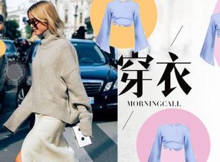【穿衣MorningCall】穿好不规则上衣,才是真时髦!