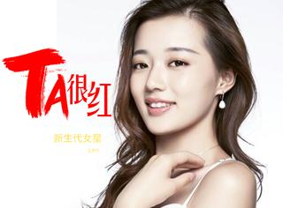 她是三生三生中的缪清公主,她就是古装甜美新人——王秀竹!