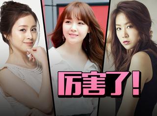 挖掘机、美容师、护士资格证,韩国明星考过的这些证书好神奇!