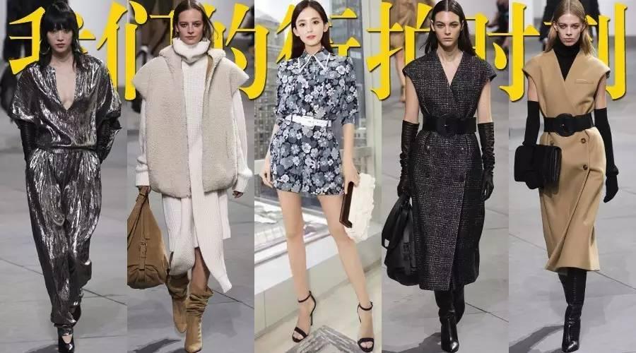 纽约时装周|怎么穿都美最厉害,娜扎选了MICHAEL KORS来证明!
