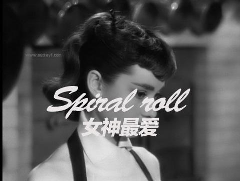 """永远的时尚女王赫本,她最爱的""""螺旋卷""""又出新流行,你还不知道?"""