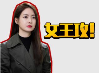 李枖原:韩国国民老公、攻到将男主变配角,慎点容易被掰弯