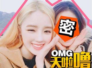 40岁的妈妈和20岁女儿一样美,这对韩国母女简直逆天了!