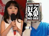 【好久不见】奥运会上代替林妙可唱歌的杨沛宜,现在长这样了!