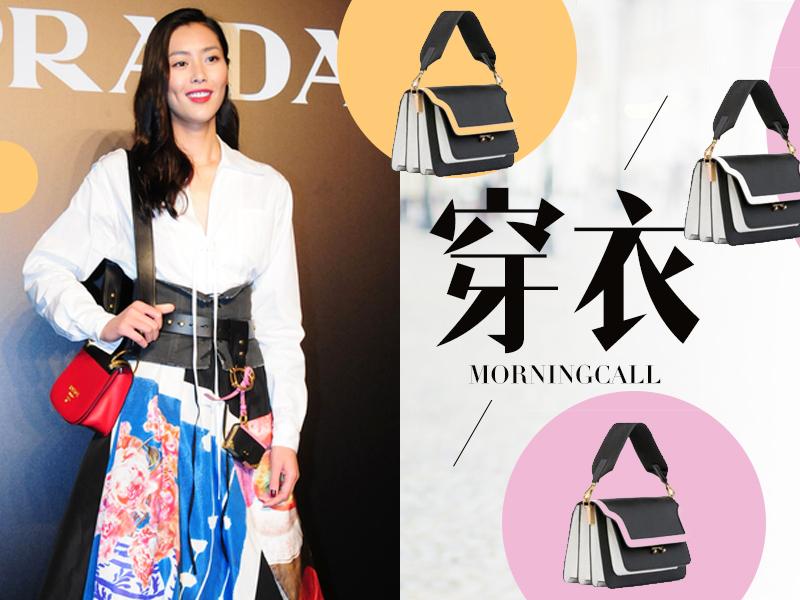 【穿衣MorningCall】像刘雯一样,包包要选宽肩带的才时髦!