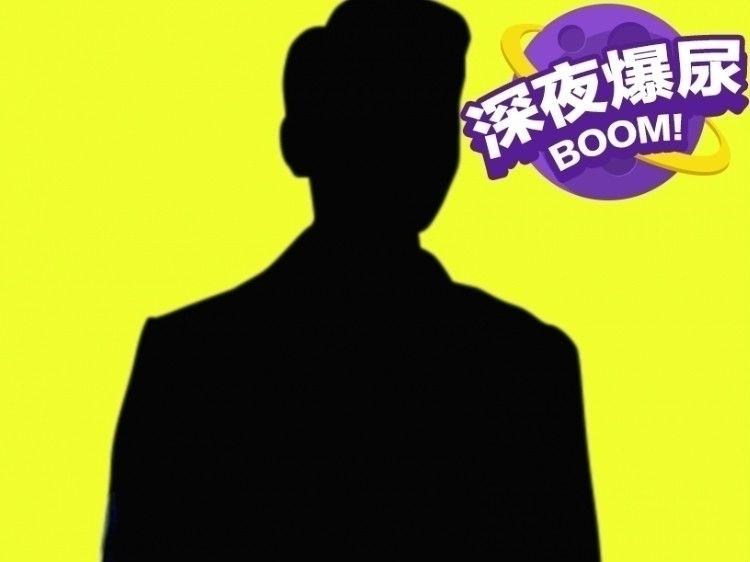 【深夜爆尿】香港某男演员逛街,花大手笔撩妹