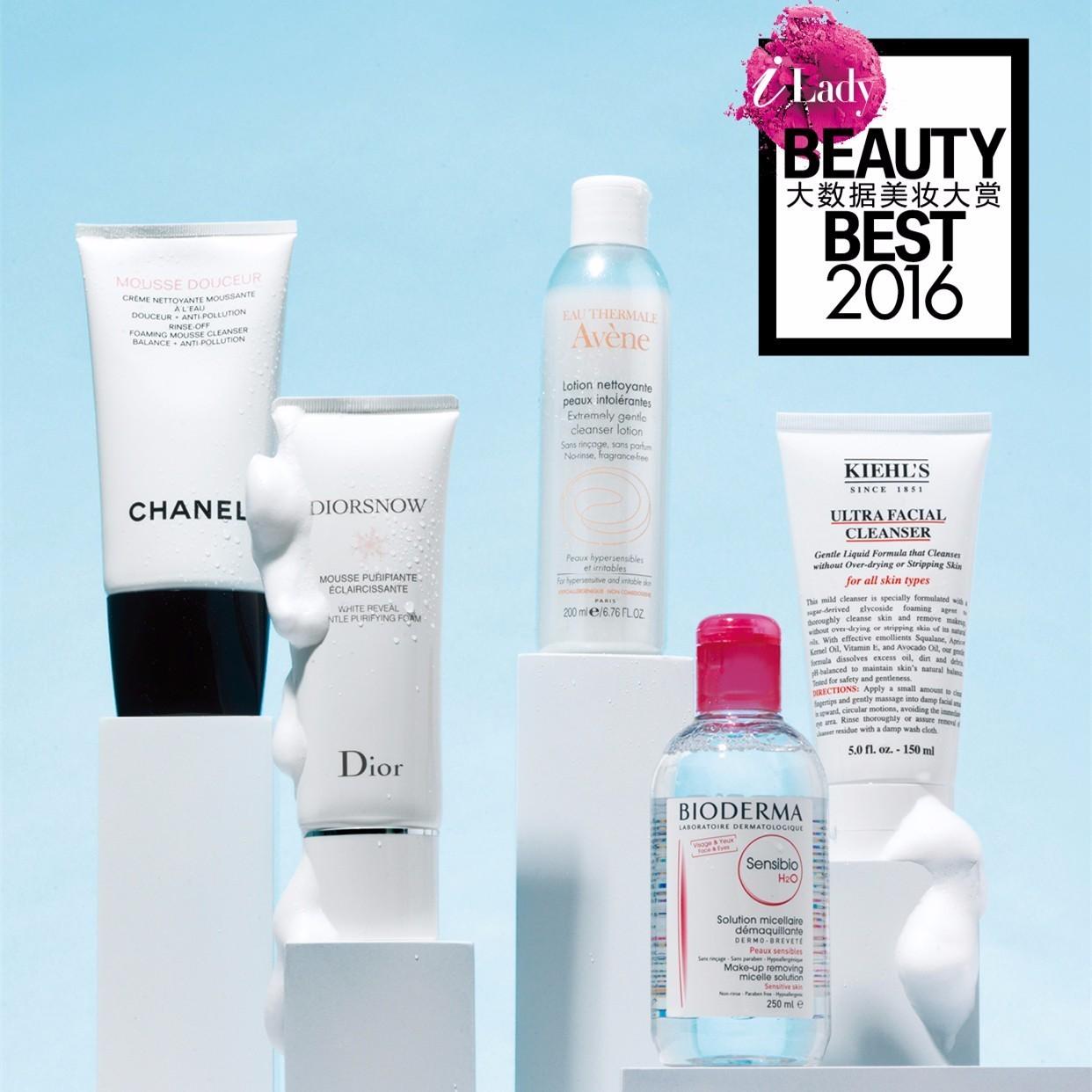 【2016大数据美妆大赏--清洁榜单】谁是你的护肤第一步?