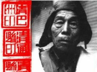 """刻""""玉玺""""设""""后宫"""",这个在82年还敢当土皇帝的农民不得了"""