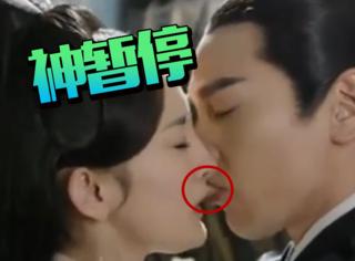 《三生三世》用情至深的一吻神暂停后竟被网友恶搞,太坏了!