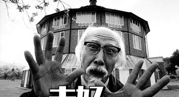 这位影响了吴宇森暴力观的日本导演去世,遗作女主角是章子怡