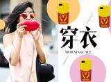 【穿衣MorningCall】换包包太贵?来只时髦手机壳吧!
