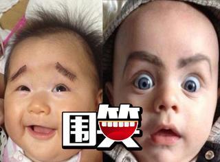 宝宝们的眉毛被玩坏,果然都是亲爹亲妈