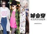 李宇春气场格纹风衣、水果姐帅气印花风衣,开春原来它才是必备!