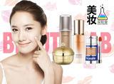 【美妆实验室】换季不换妆!初春你的底妆用对了吗?