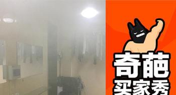 【奇葩买家秀】这学生用烟雾弹把宿管大爷整蛊了