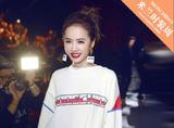 蔡依林亮相Moschino首秀,恶搞趣味的卫衣穿在她身上居然很惊艳