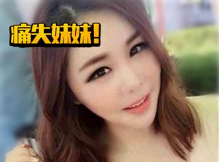 韩国女歌手妹妹被出租司机性侵后杀害!希望法律能还她公道....