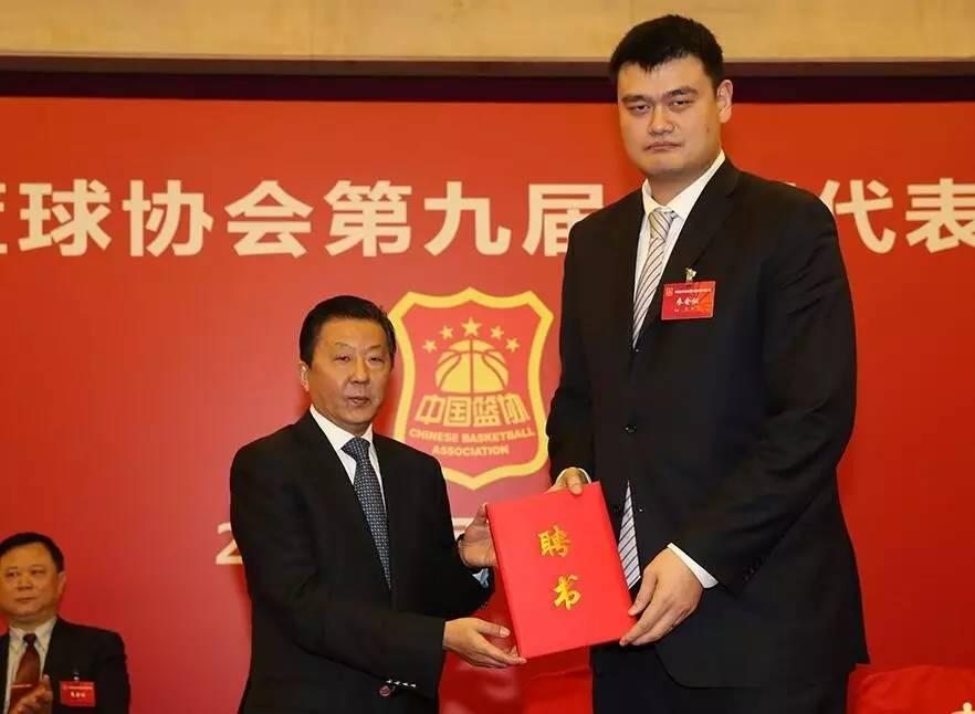 姚明全票当选中国篮协主席,在现场都发什么了啥?