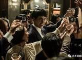 《霜花店》之后,他又拍了一部露骨的韩国片!