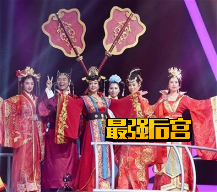 让武则天、兰陵王妃、祺贵人聚在一起玩游戏,估计只有《王牌》能做到了