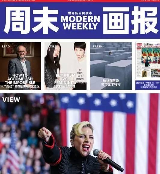 奥斯卡提名黑人男同电影,韩国总统迷局仍在继续|一周封面