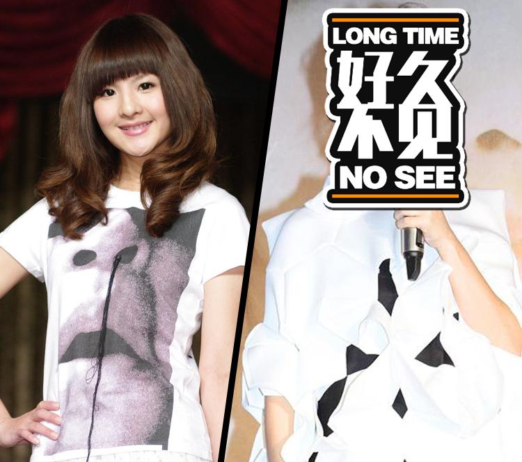 【好久不见】唱《心墙》的台湾歌手郭静,现在长这样了!