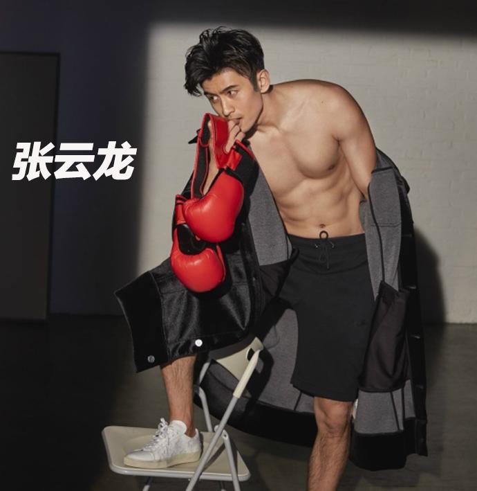 【时装片】全新男朋友张云龙,打拳,弹琴,耍可爱~!