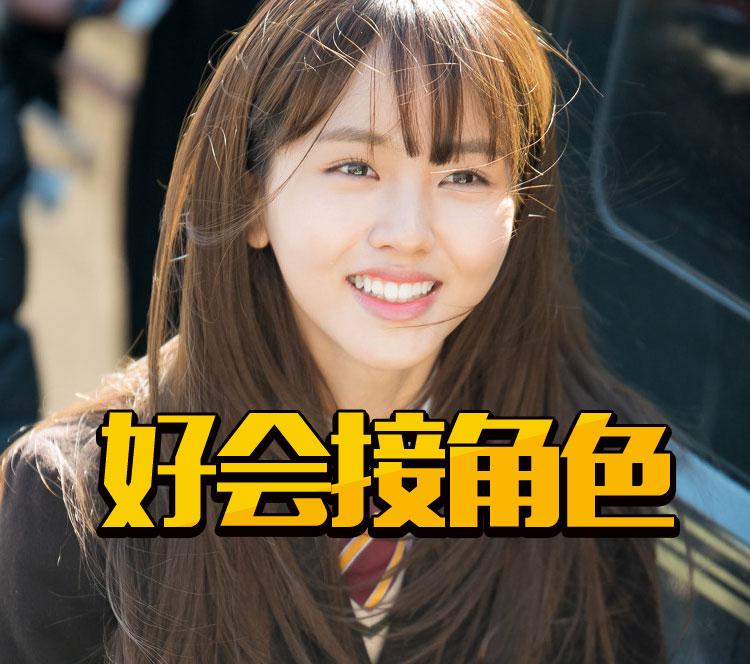 金所炫加盟李钟硕秀智新剧,妹子一直以来都好会接角色!