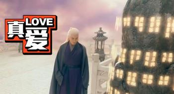 凤九舍命往三生石上刻字,这石头究竟有啥魔力?
