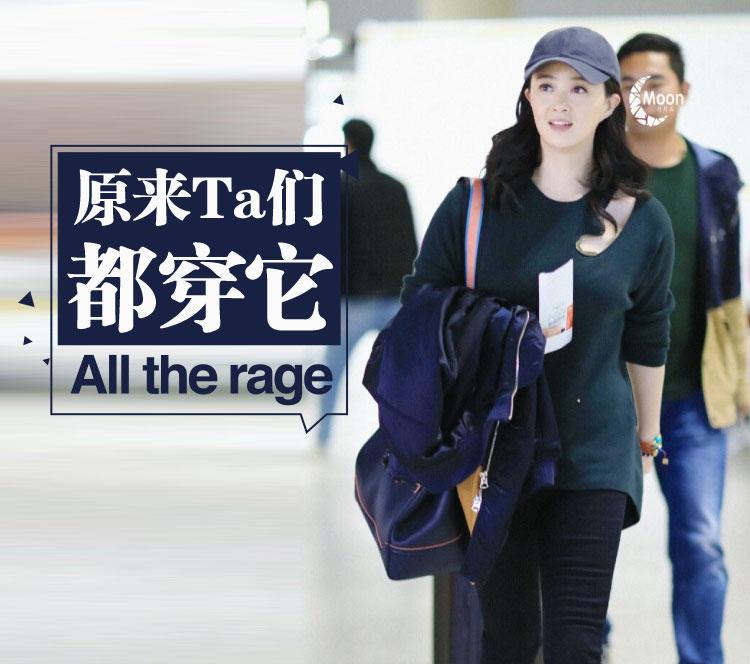 【明星同款】蒋欣走机场有肉却显瘦,原来一身黑就搞定!
