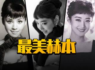 朴信惠致敬赫本画风不对?众女星版赫本谁最美?