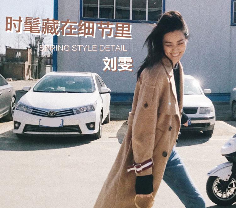 刘雯问候早春三月,大表姐私服里藏得都是时髦小细节!
