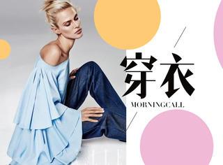 【穿衣MorningCall】2017流行趋势之——大袖子衬衣又回来了!