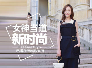 唐嫣高调亮相巴黎时装周,黑白酷帅造型成为秀场焦点!