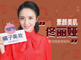 采访   佟丽娅:新气象新发型 剪完短发更轻松