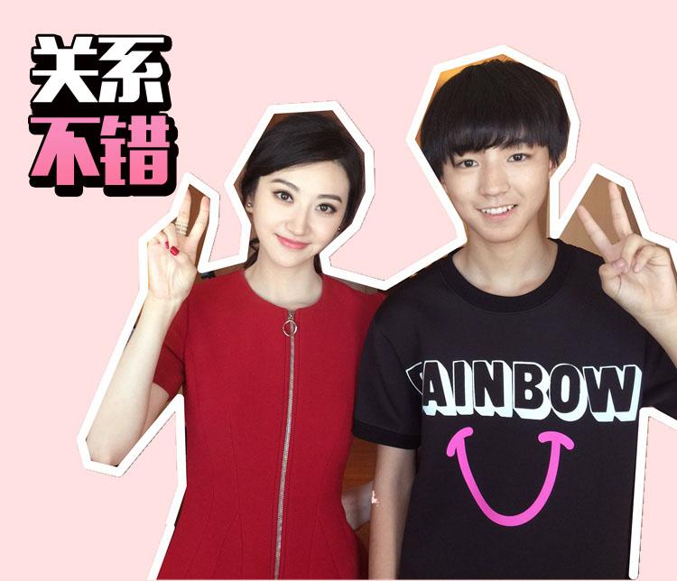 景甜背王俊凯还对视击掌,相互照顾的姐弟俩好有爱啊!